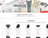 Электроооборудование, Электротовары, купить в Челя