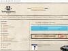 Бесплатные объявления-Челябинские Ведомости